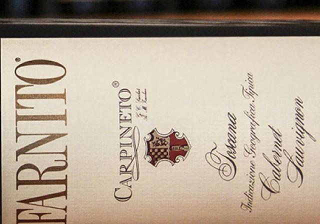 Super Tuscan Wines | Discovering Farnito